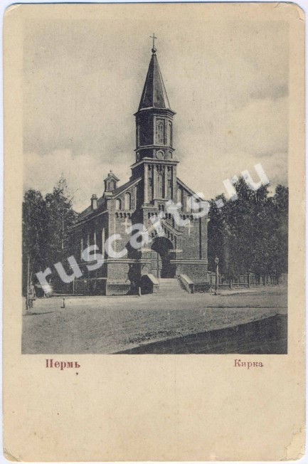 Пермская губерния открытки, прикольные картинки