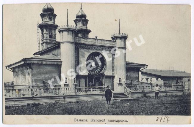 гелиотроп, антикварные открытки ленинградский ипподром называемая