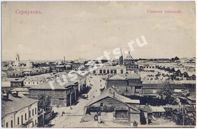 телестройки старые открытки серпухова чего состоит