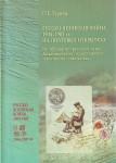 Русско-японская война 1904-1905 на открытках
