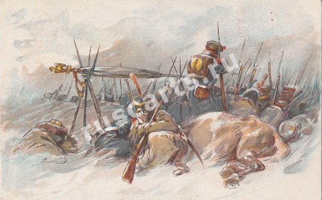 Отечественная война 1812 года открытки, открытки