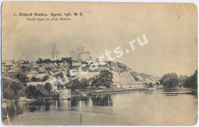 Надписями доме, старый оскол открытка