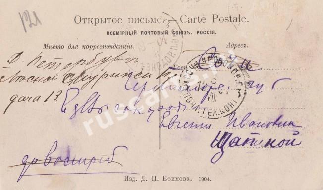 телефонный справочник города темиртау