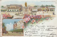 Ростов на Дону. Памятник Императору II