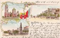 Ростов на Дону. Успенский собор