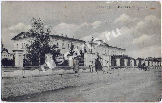 Городская поликлиника димитровград
